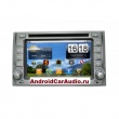 HYUNDAI H1 Grand Starex(IE) Android